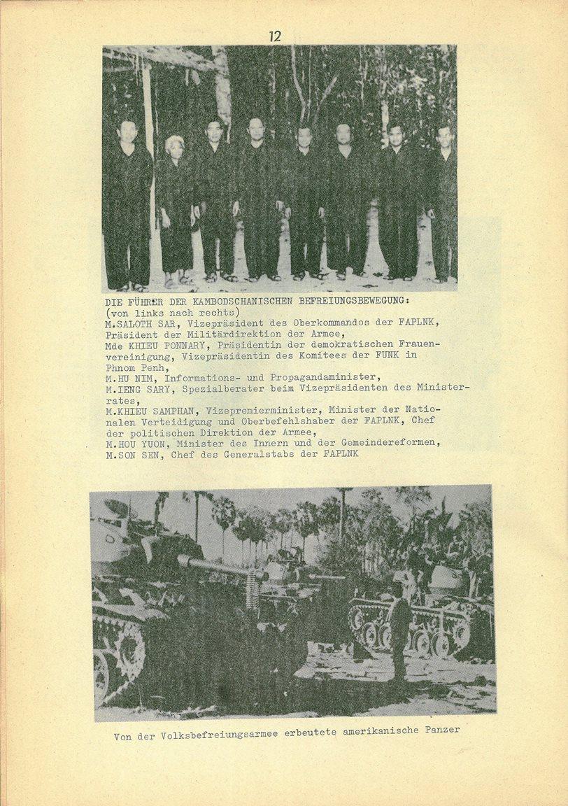 Kambodscha_1974_November012