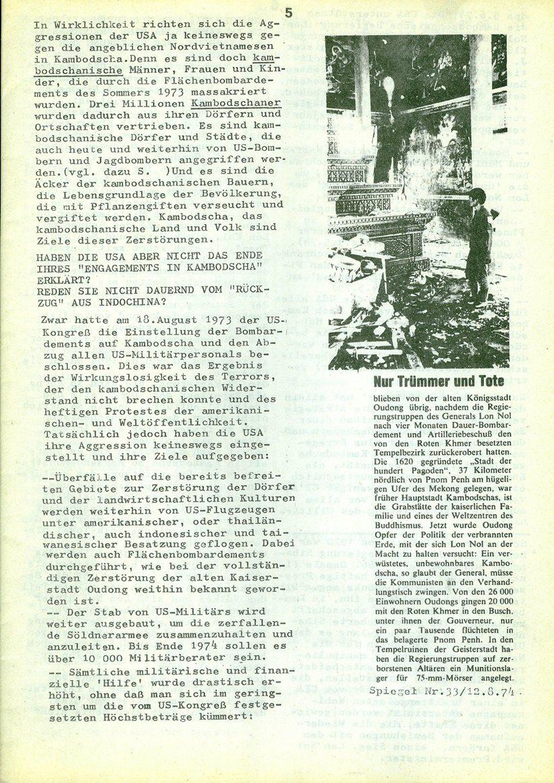 Kambodscha_1974_Oktober005