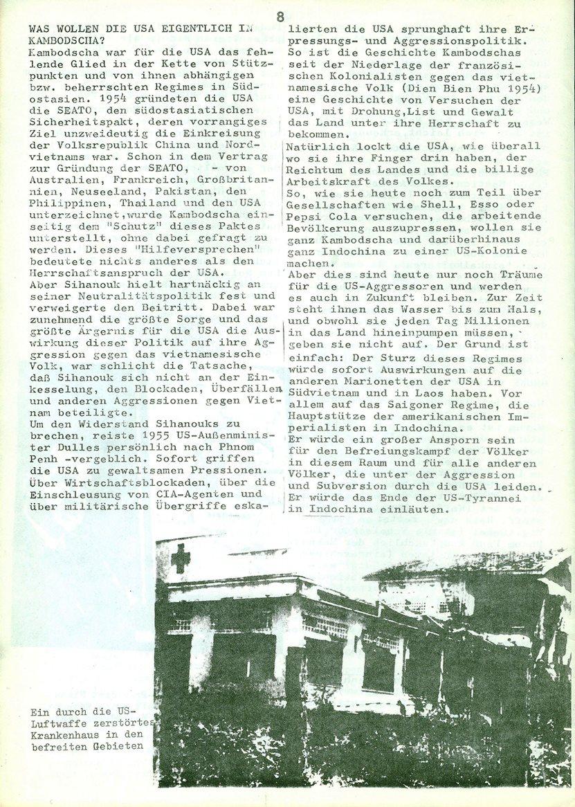 Kambodscha_1974_Oktober008