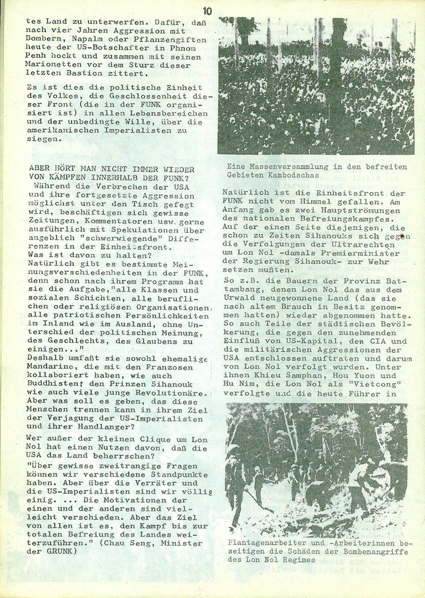 Kambodscha_1974_Oktober010