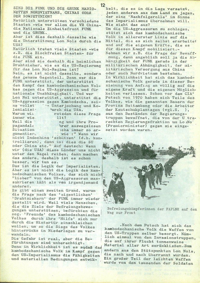 Kambodscha_1974_Oktober012