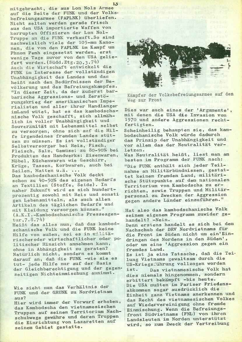 Kambodscha_1974_Oktober013