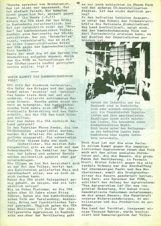 Kambodscha_1974_Oktober015