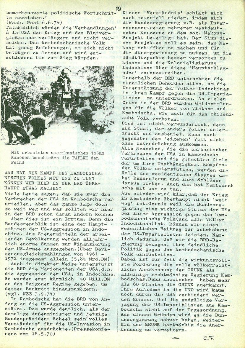 Kambodscha_1974_Oktober019