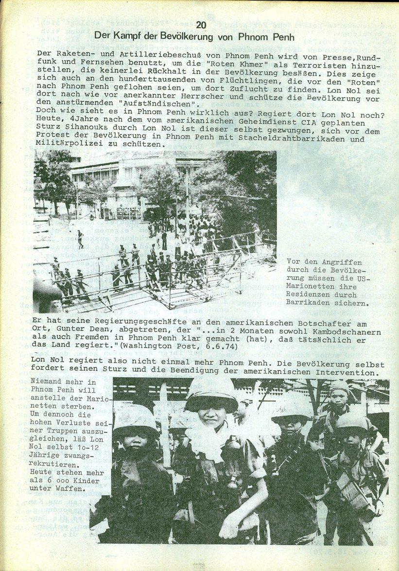 Kambodscha_1974_Oktober020