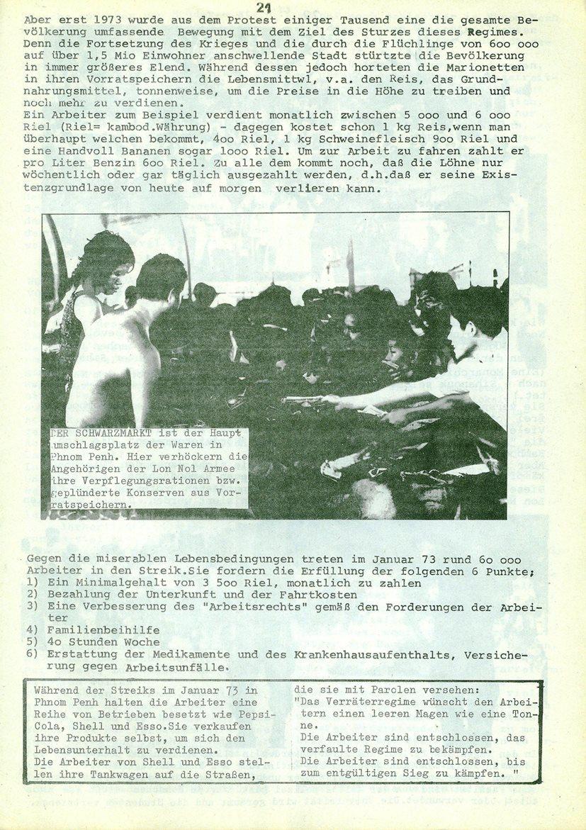 Kambodscha_1974_Oktober021