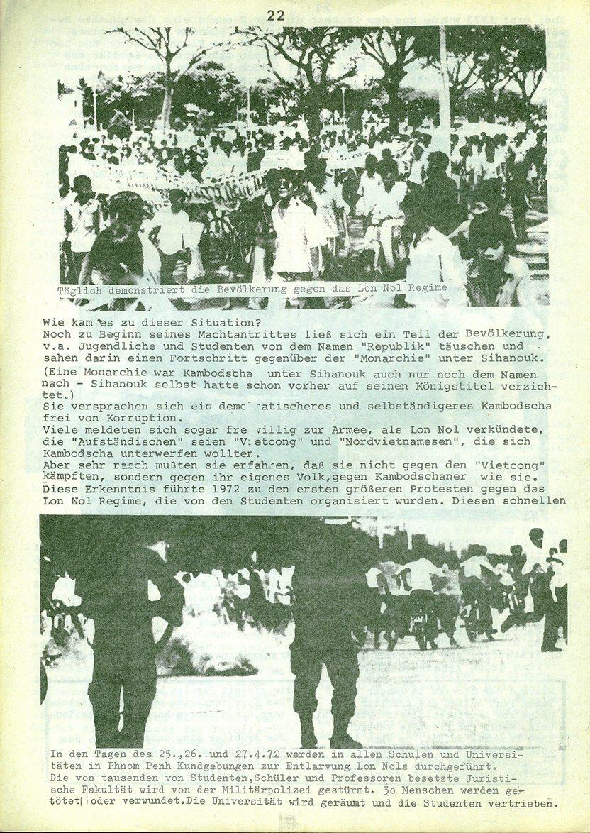 Kambodscha_1974_Oktober022
