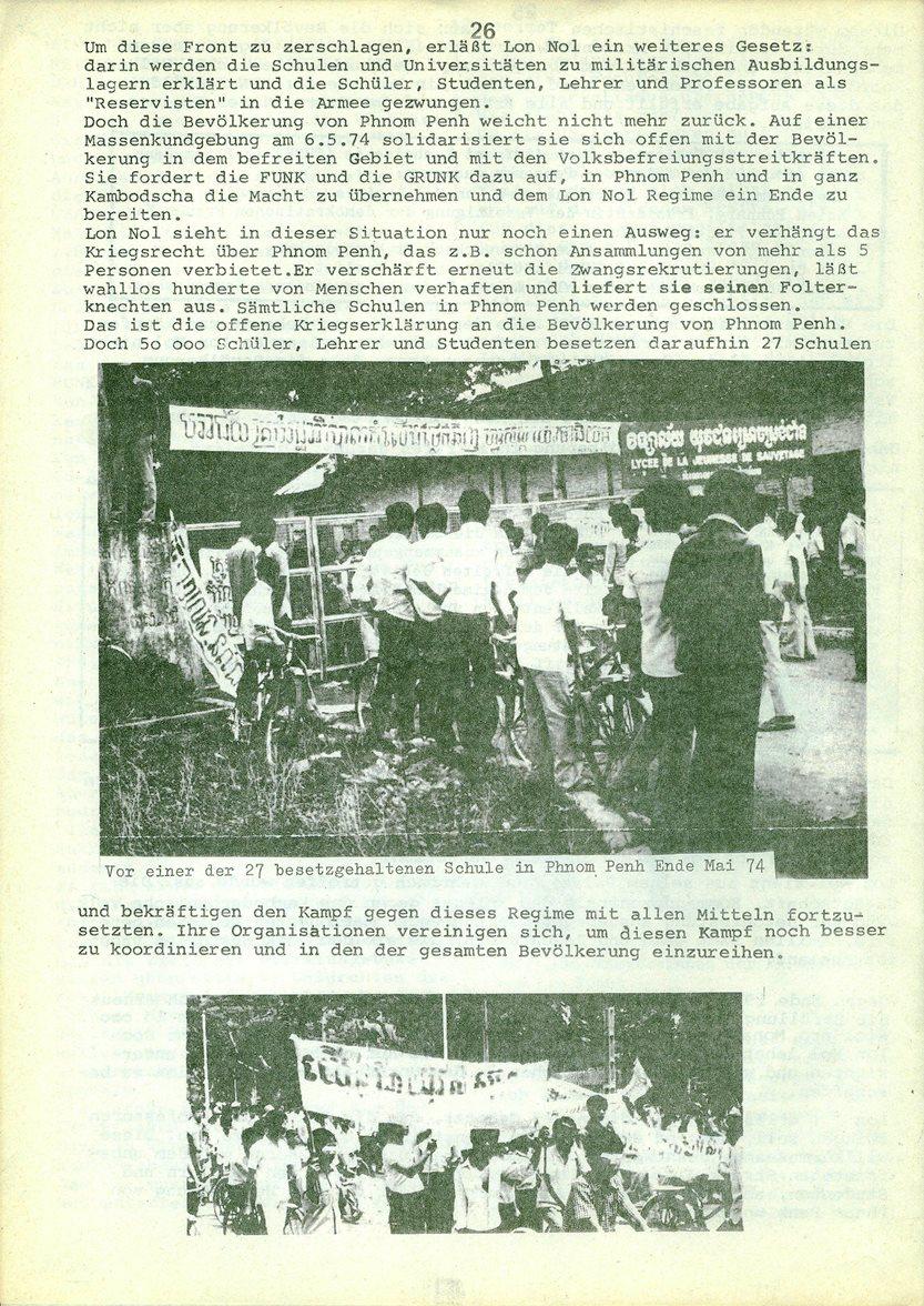 Kambodscha_1974_Oktober026