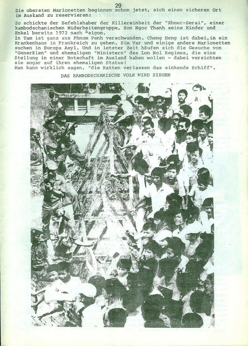 Kambodscha_1974_Oktober029