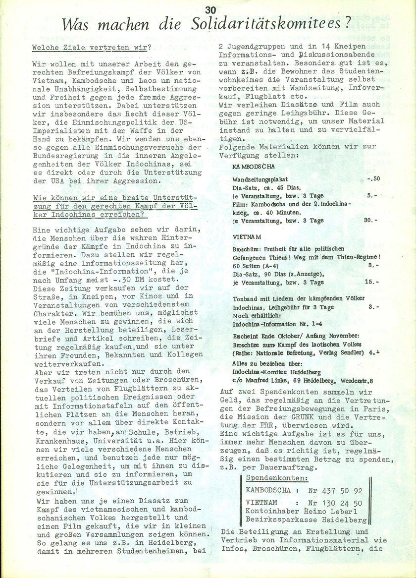 Kambodscha_1974_Oktober030
