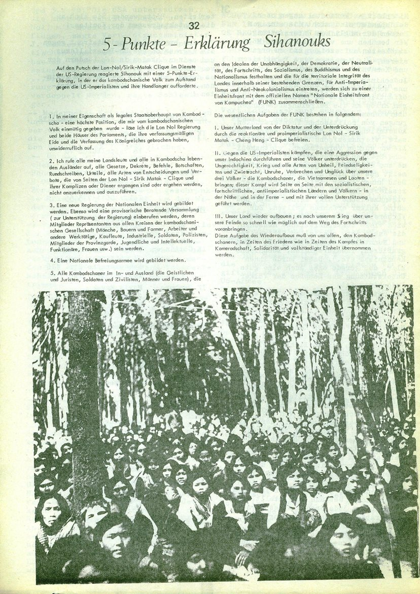 Kambodscha_1974_Oktober032