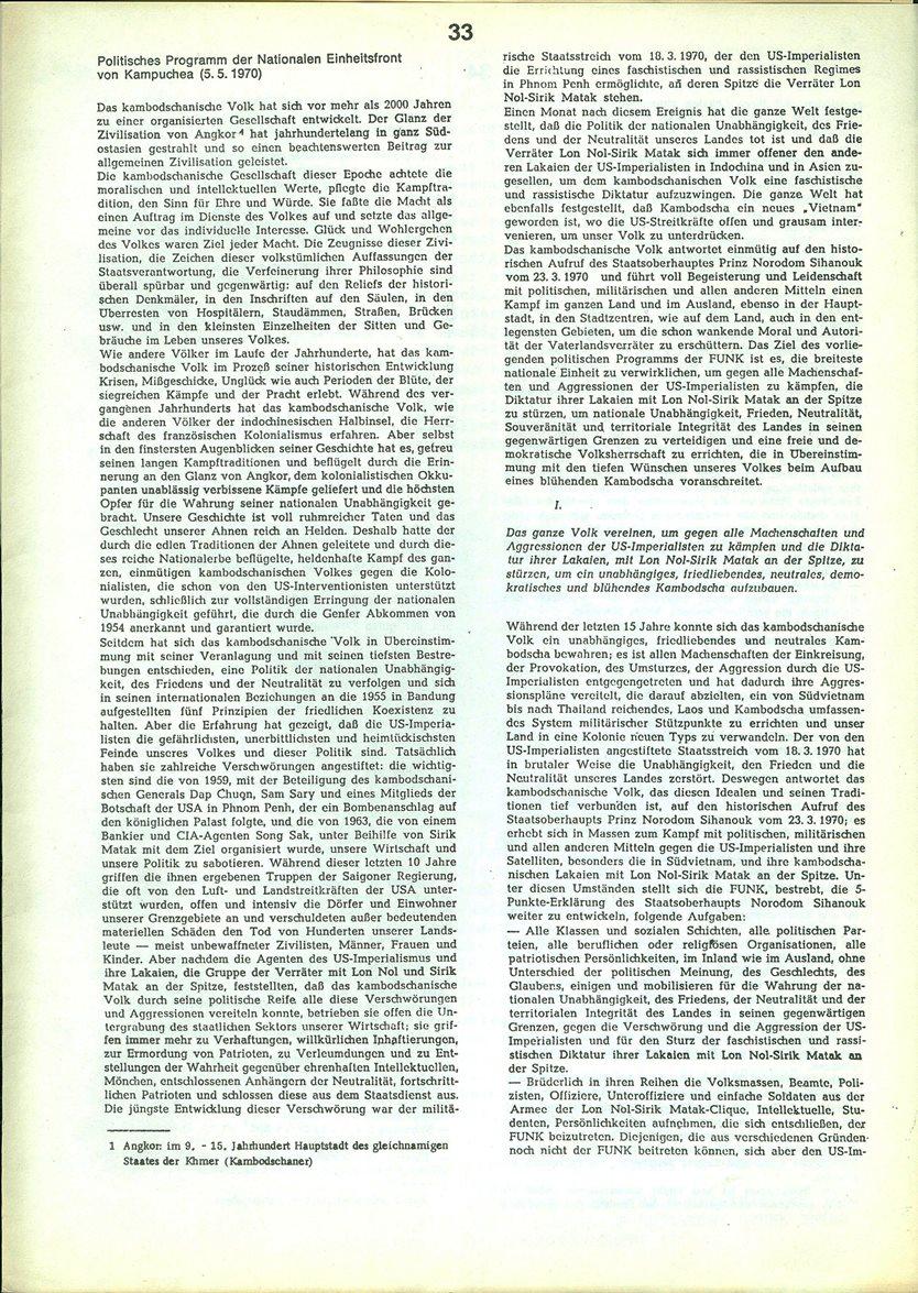 Kambodscha_1974_Oktober033