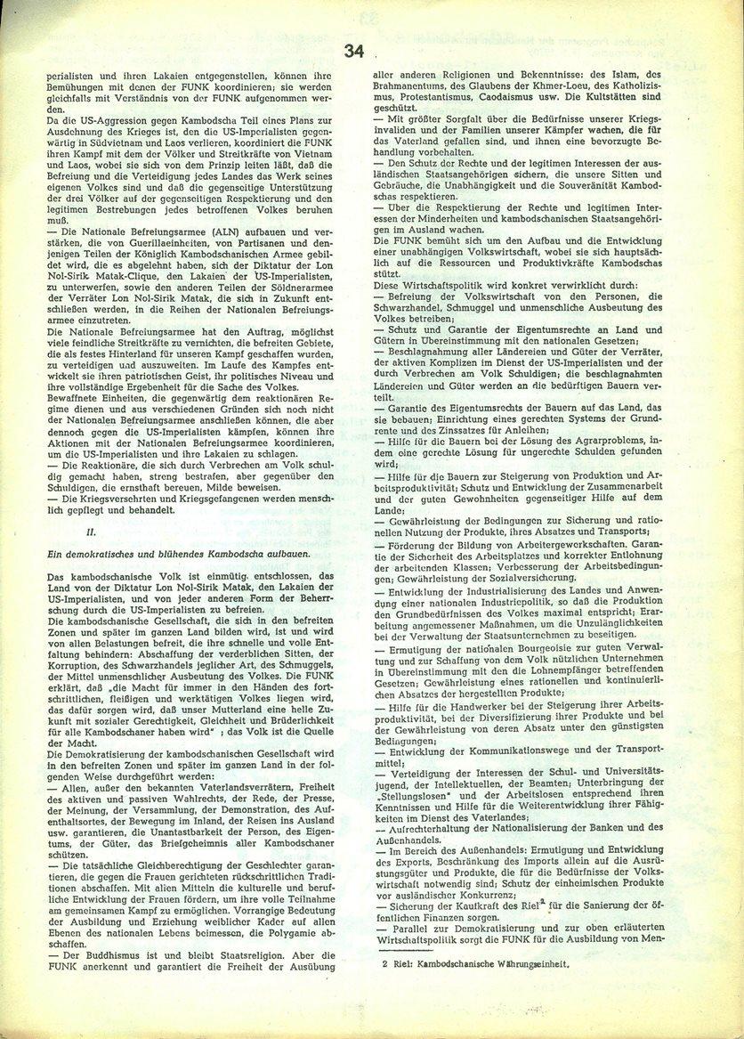 Kambodscha_1974_Oktober034