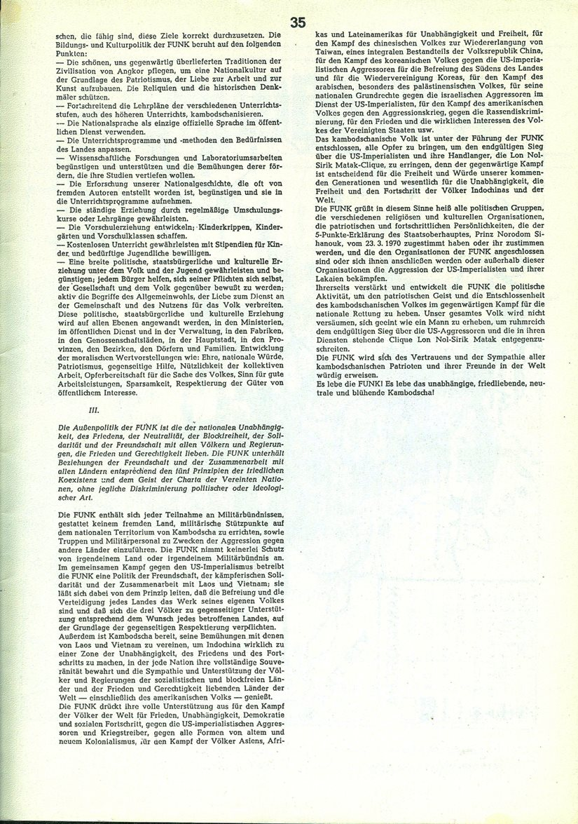 Kambodscha_1974_Oktober035
