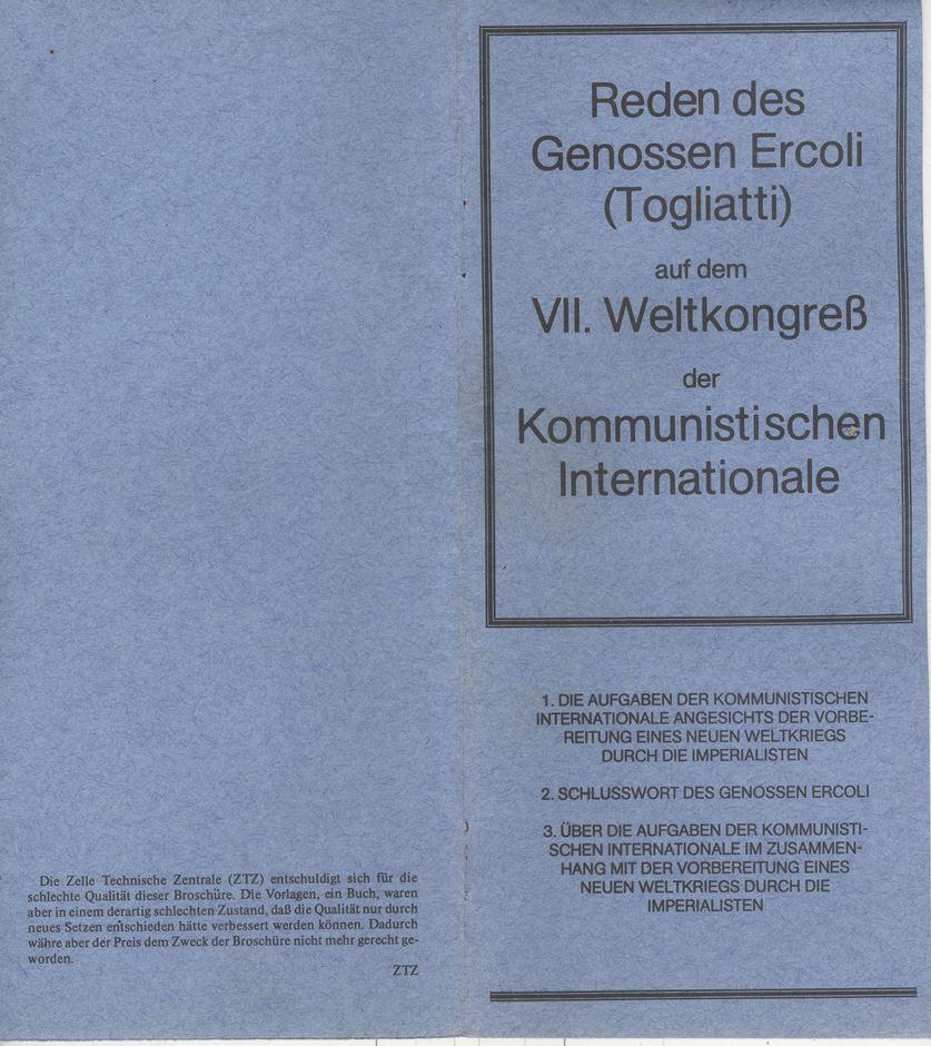 KBOe_Intern025