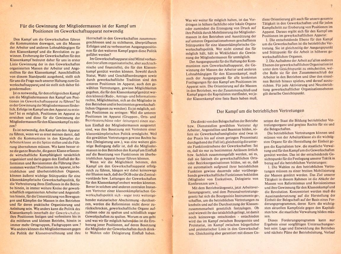KBOe_1978_Resolution_Kommunisten_in_Gewerkschaften_05