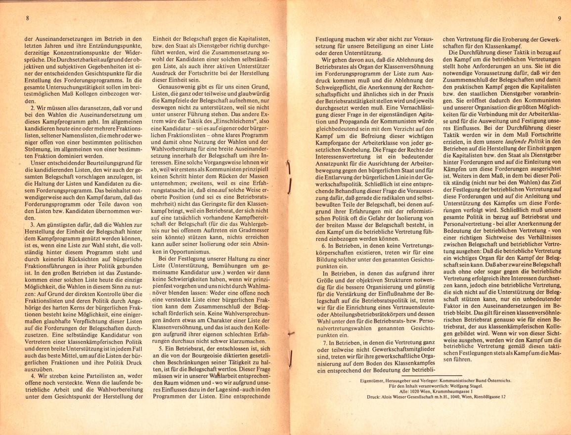 KBOe_1978_Resolution_Kommunisten_in_Gewerkschaften_06