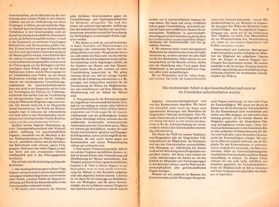 KBOe_1978_Resolution_Kommunisten_in_Gewerkschaften_09