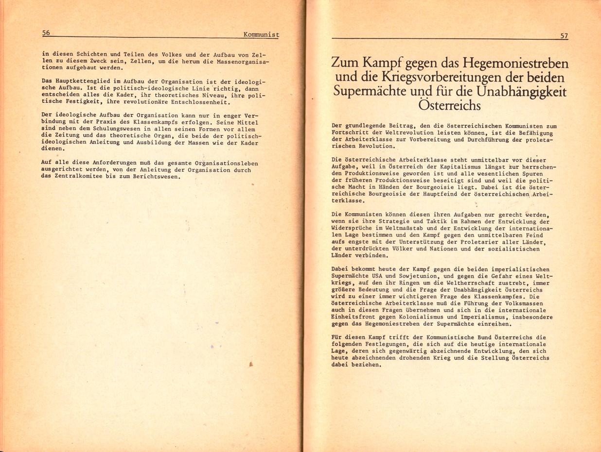KBOe_TO_Kommunist_19760800_29