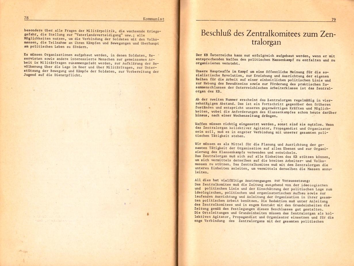 KBOe_TO_Kommunist_19760800_40