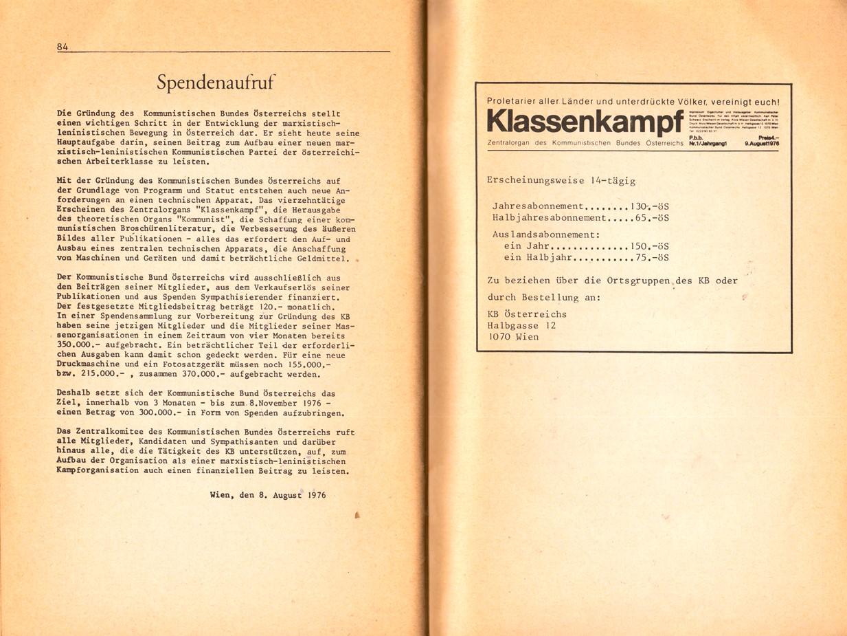 KBOe_TO_Kommunist_19760800_43