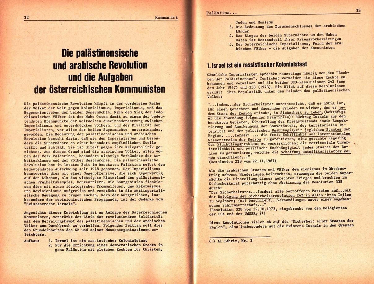 KBOe_TO_Kommunist_19761200_003_017