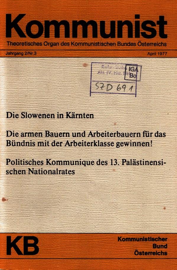 KBOe_TO_Kommunist_19770400_003_001