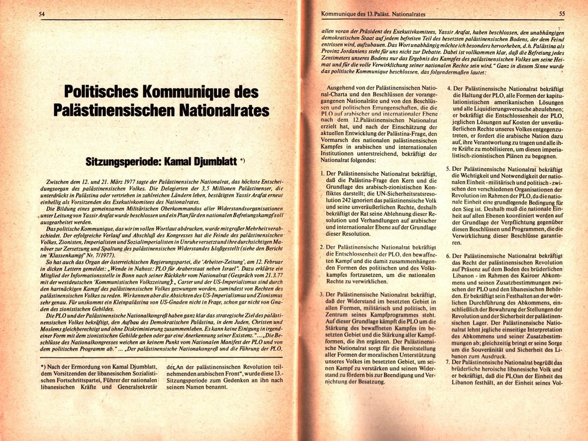 KBOe_TO_Kommunist_19770400_003_028