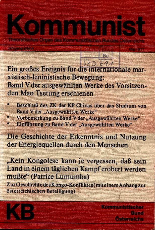 KBOe_TO_Kommunist_19770500_004_001