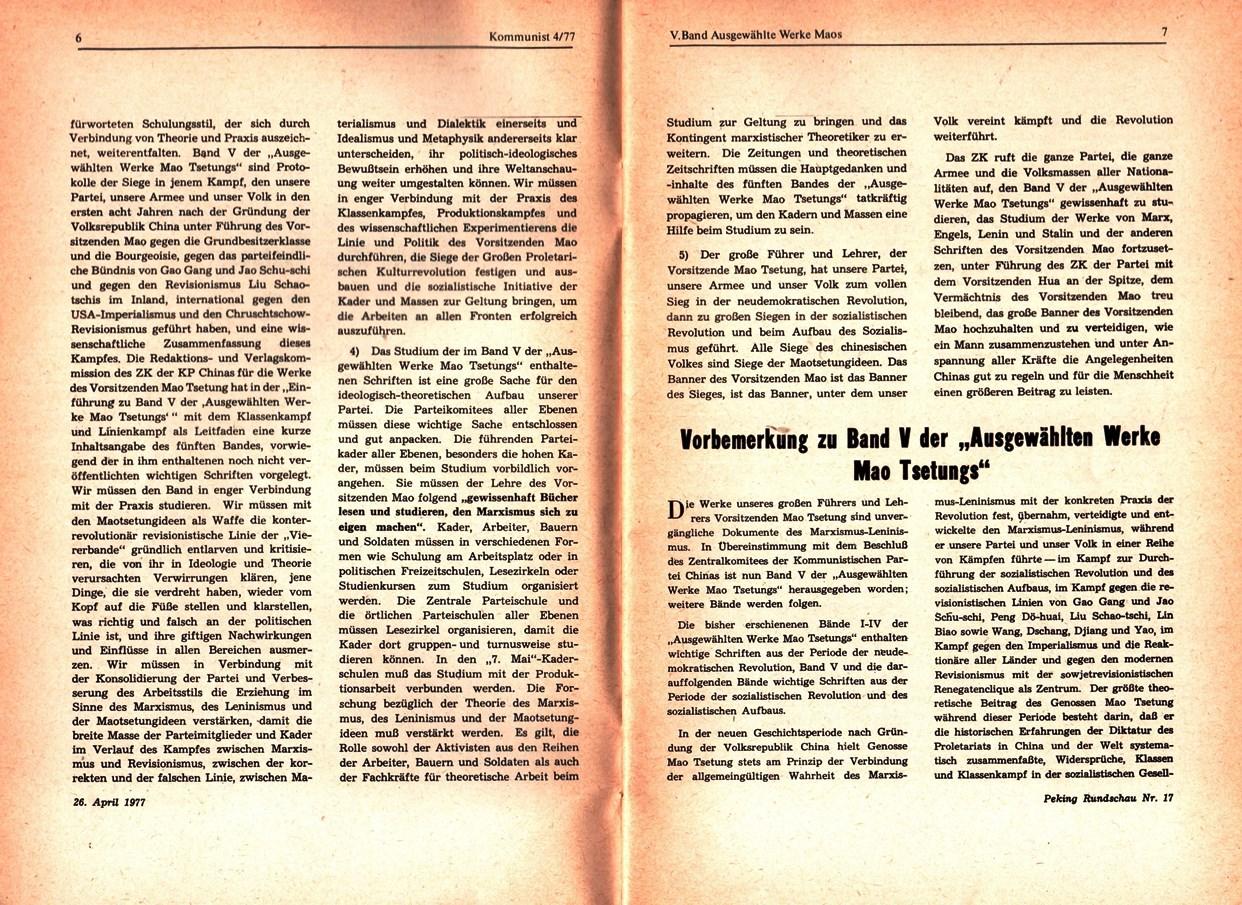 KBOe_TO_Kommunist_19770500_004_004