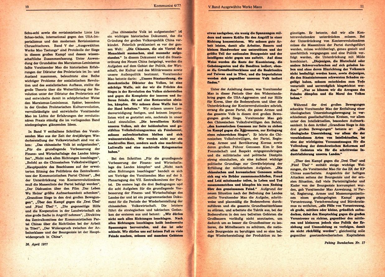 KBOe_TO_Kommunist_19770500_004_006