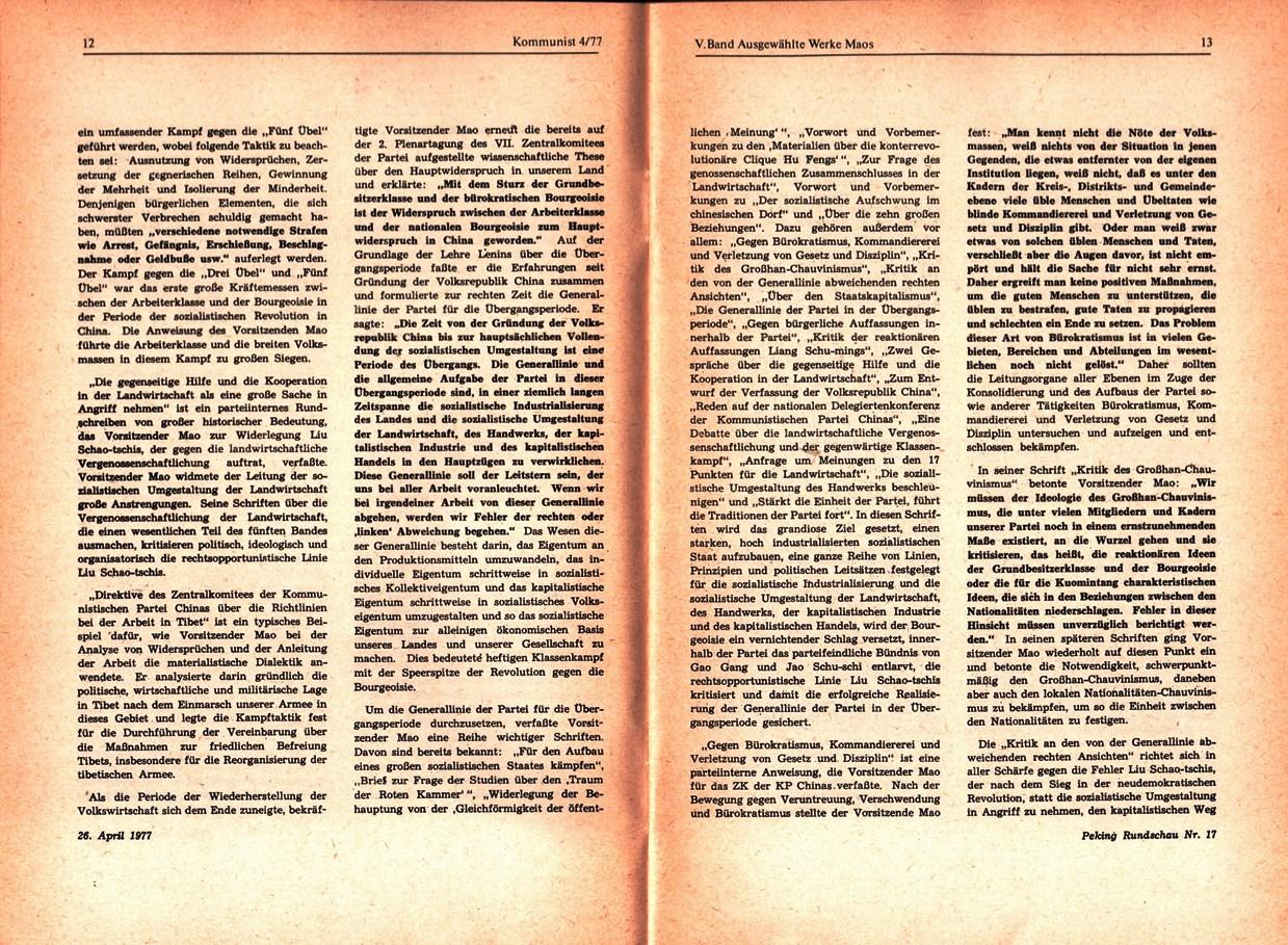KBOe_TO_Kommunist_19770500_004_007