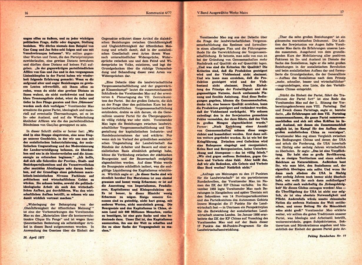 KBOe_TO_Kommunist_19770500_004_009