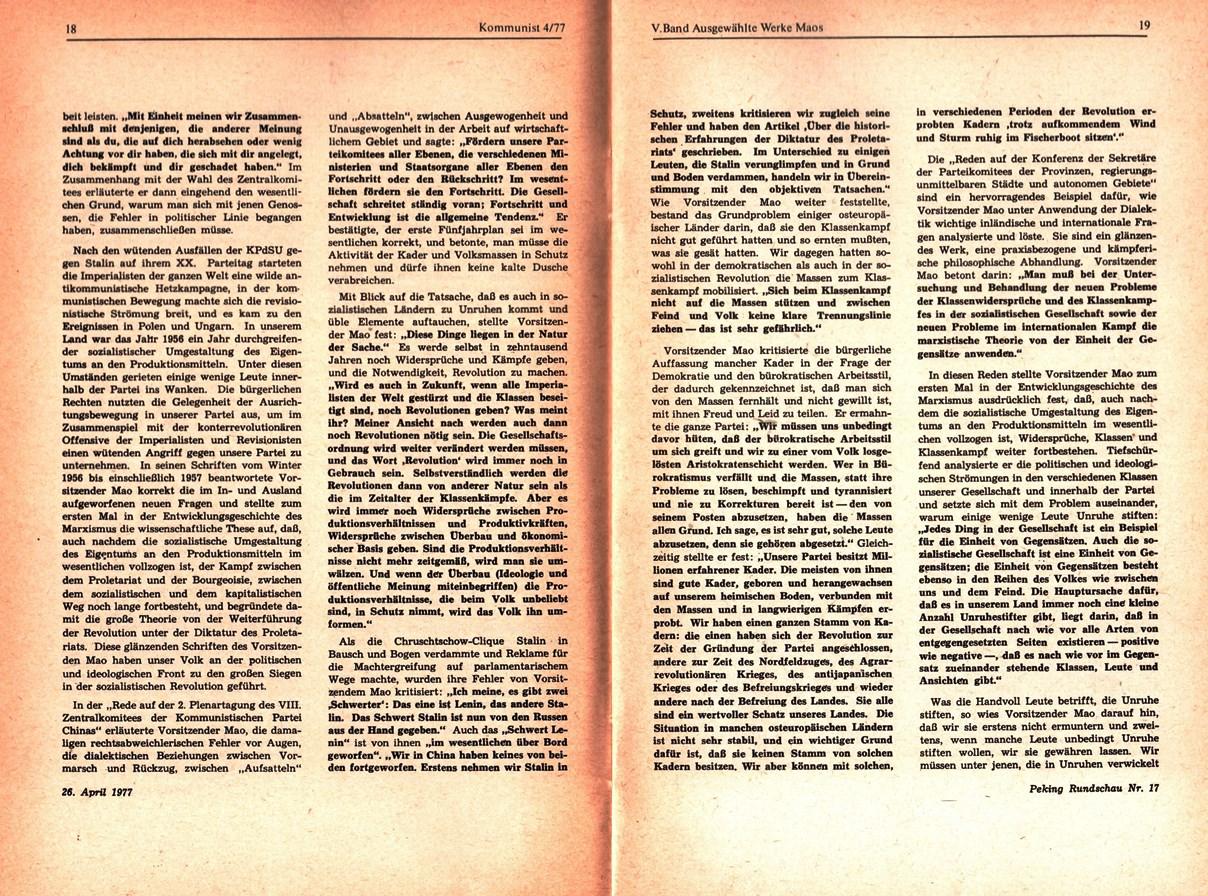 KBOe_TO_Kommunist_19770500_004_010