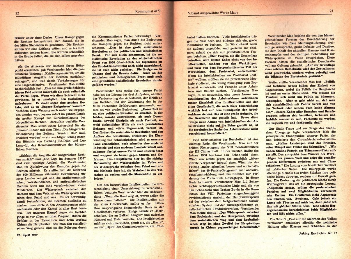 KBOe_TO_Kommunist_19770500_004_012