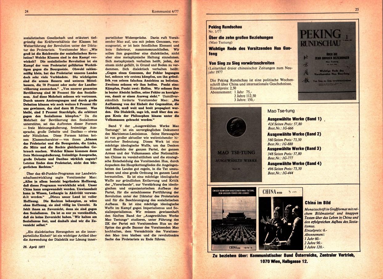 KBOe_TO_Kommunist_19770500_004_013