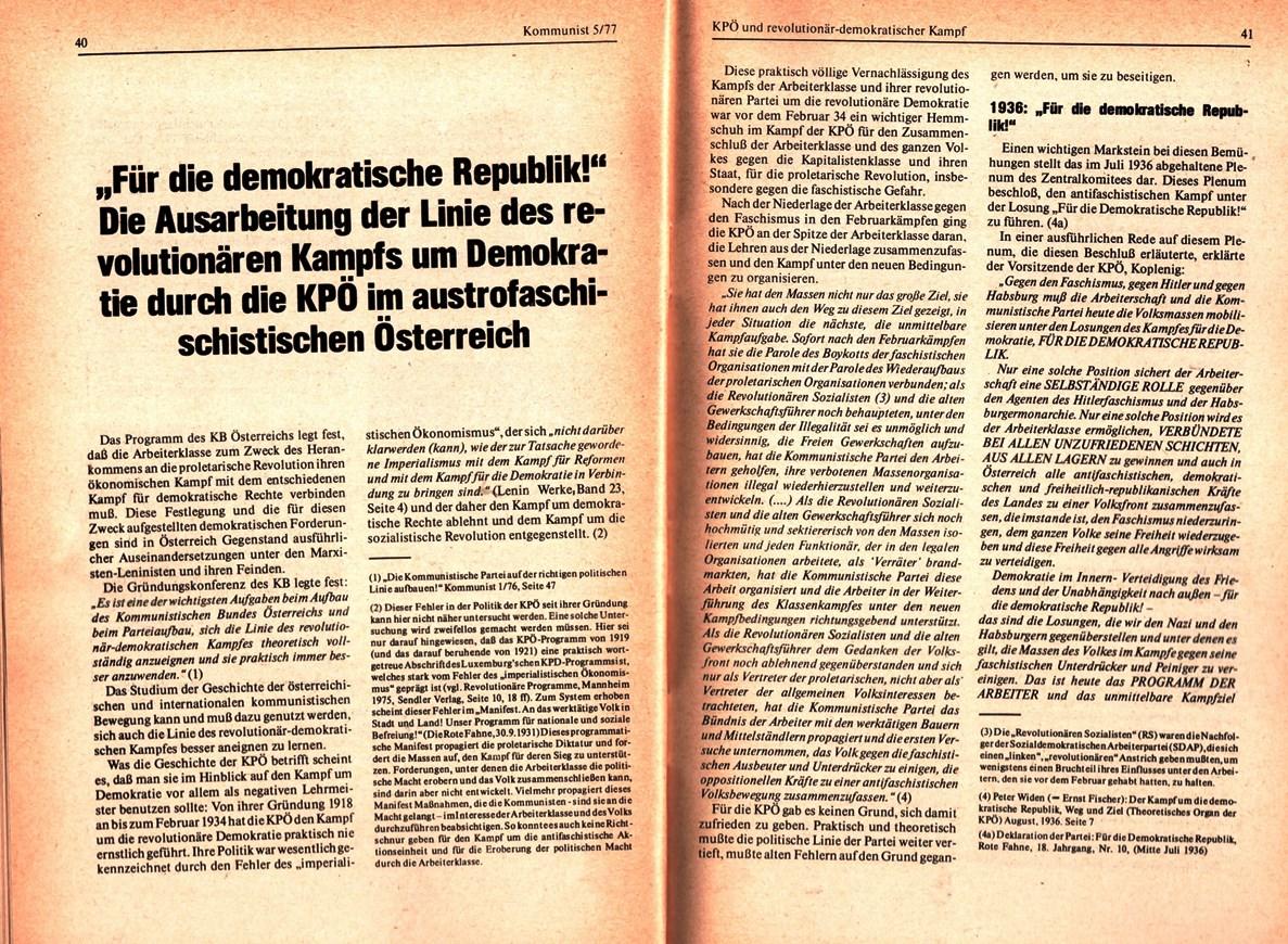 KBOe_TO_Kommunist_19770600_005_021