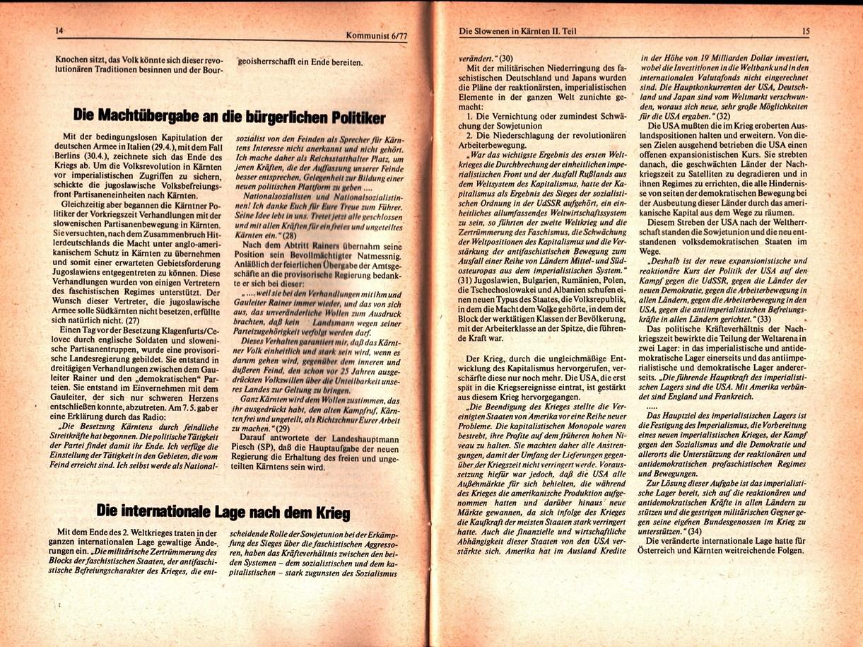KBOe_TO_Kommunist_19770721_006_008