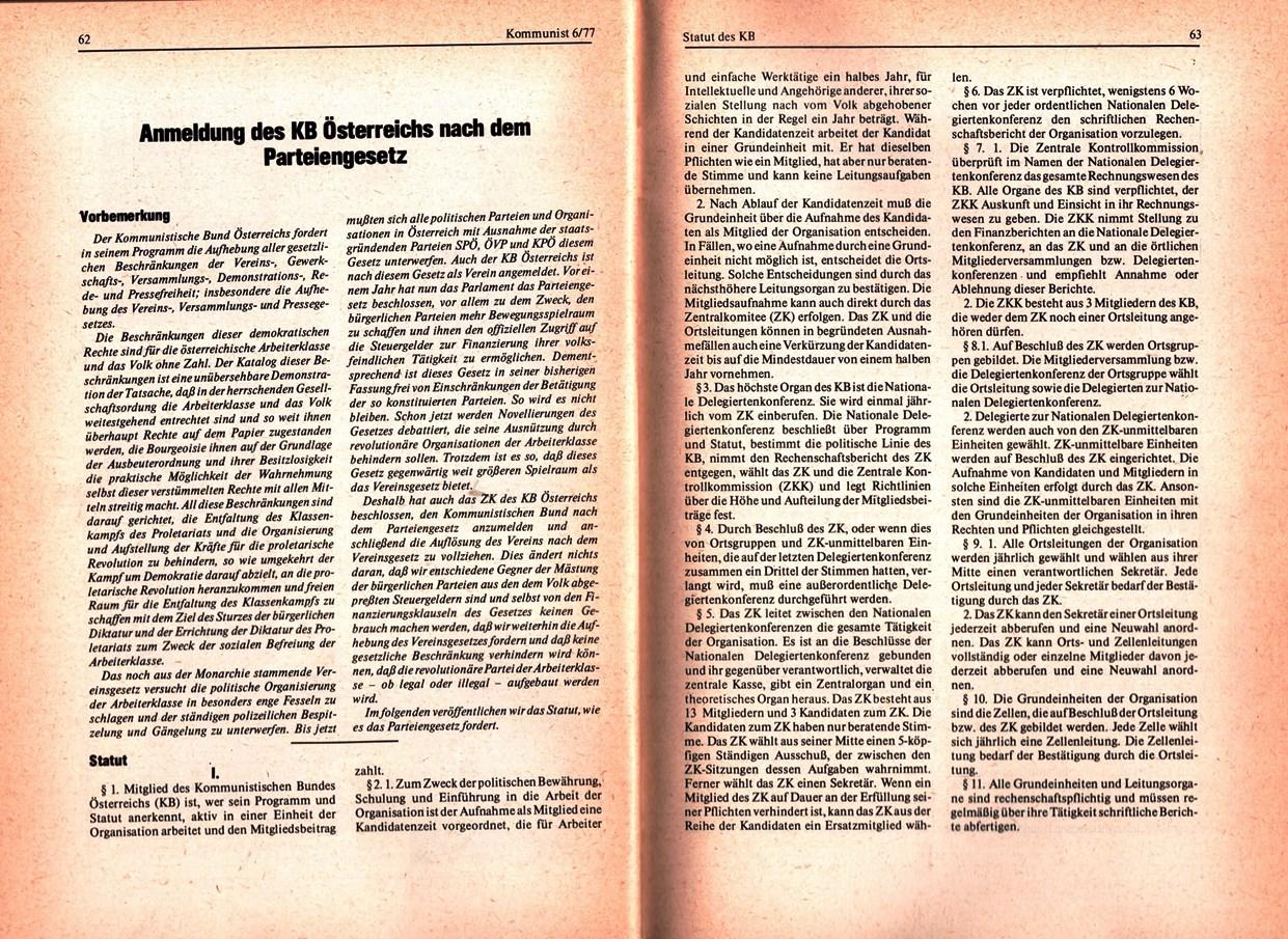 KBOe_TO_Kommunist_19770721_006_032