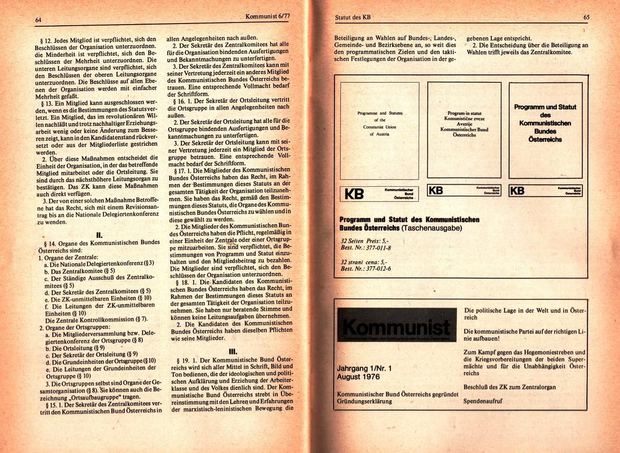 KBOe_TO_Kommunist_19770721_006_033