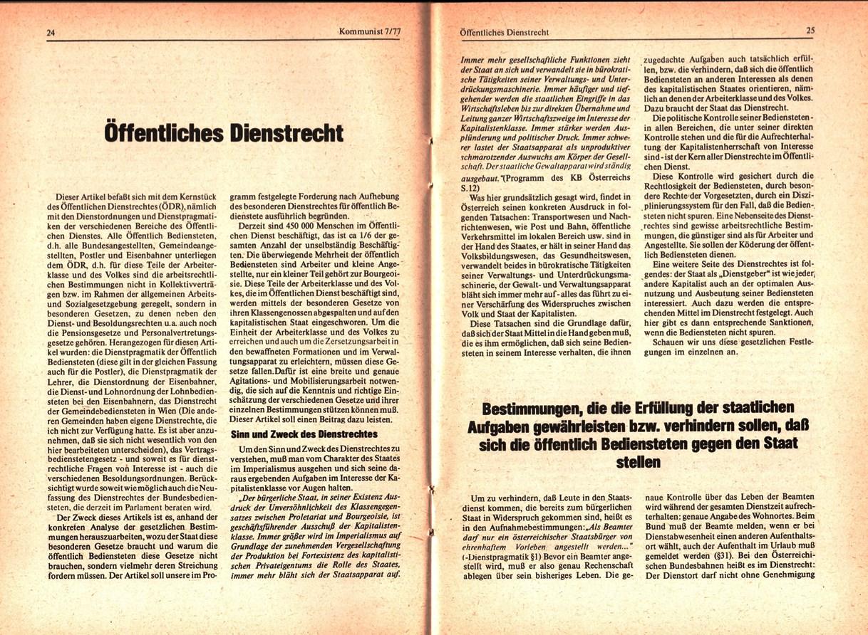 KBOe_TO_Kommunist_19770823_007_013
