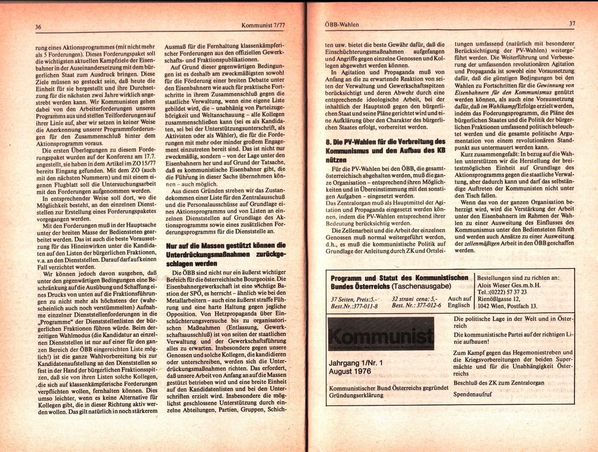KBOe_TO_Kommunist_19770823_007_019