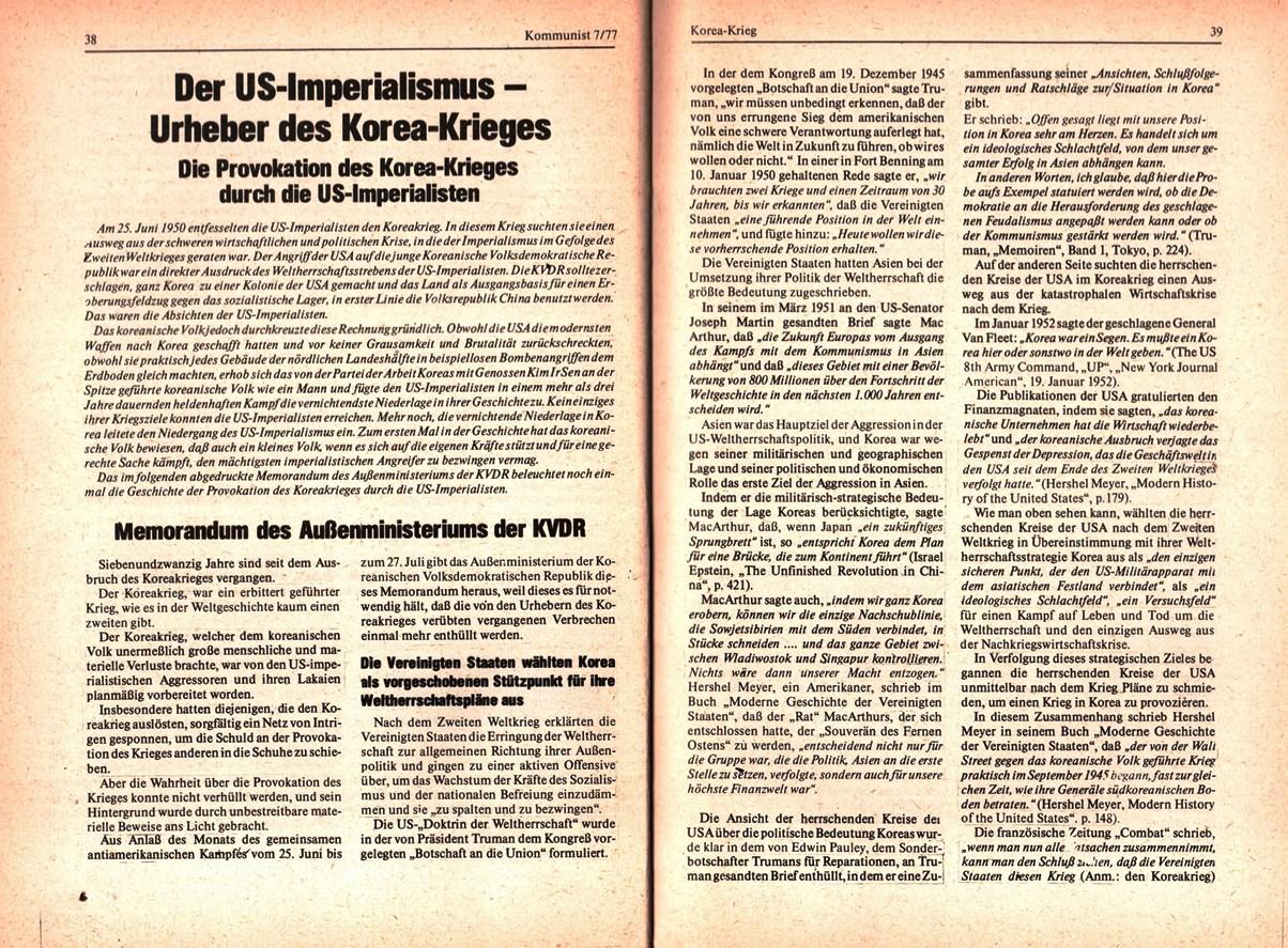 KBOe_TO_Kommunist_19770823_007_020