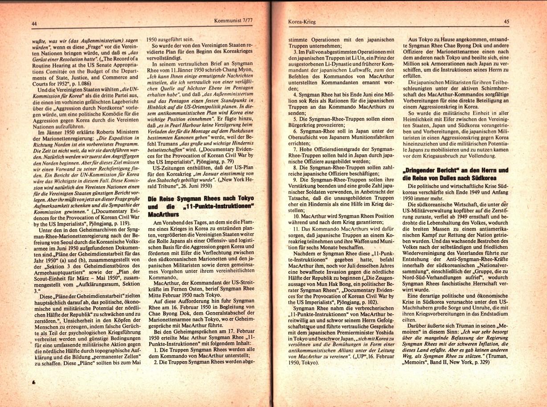 KBOe_TO_Kommunist_19770823_007_023