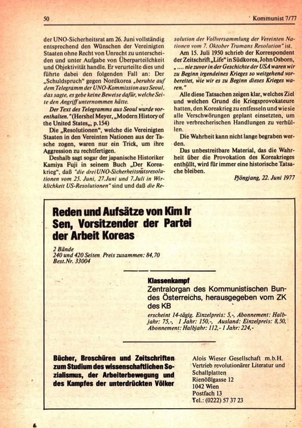 KBOe_TO_Kommunist_19770823_007_026