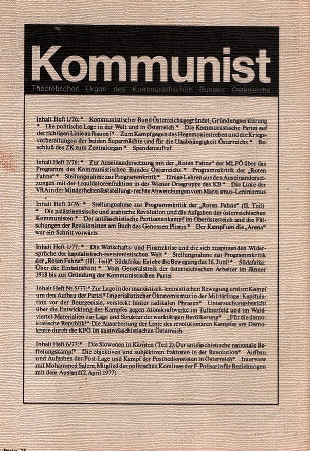 KBOe_TO_Kommunist_19770823_007_027
