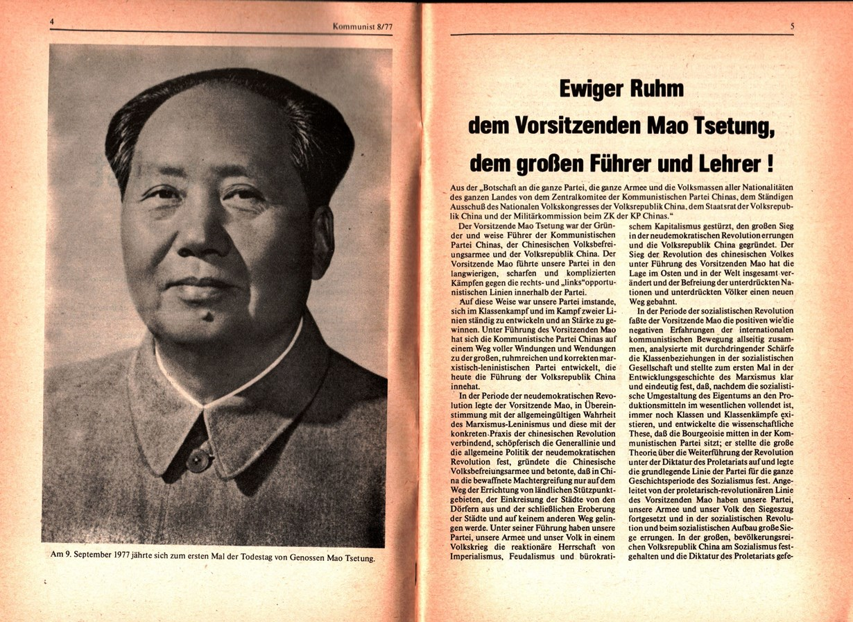 KBOe_TO_Kommunist_19770915_008_003