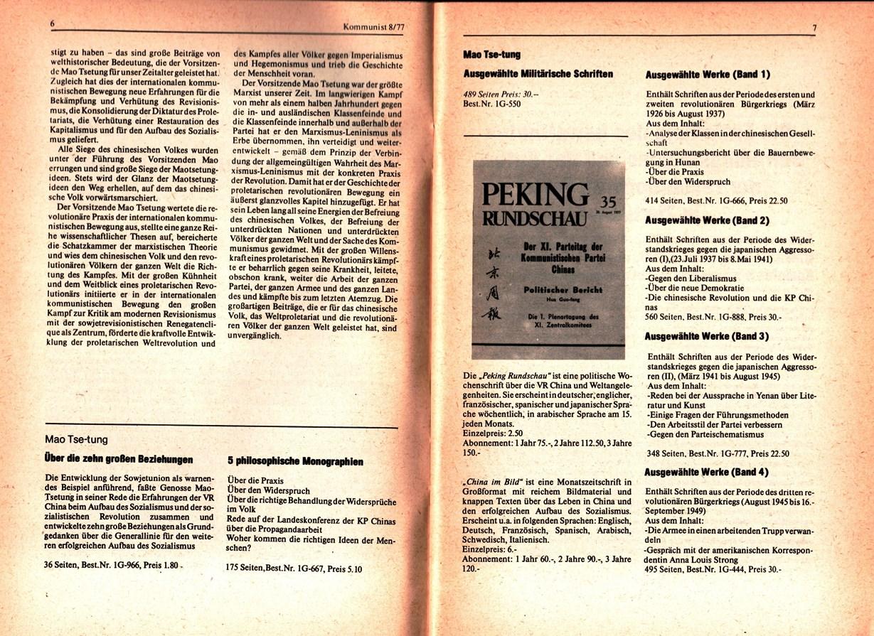 KBOe_TO_Kommunist_19770915_008_004
