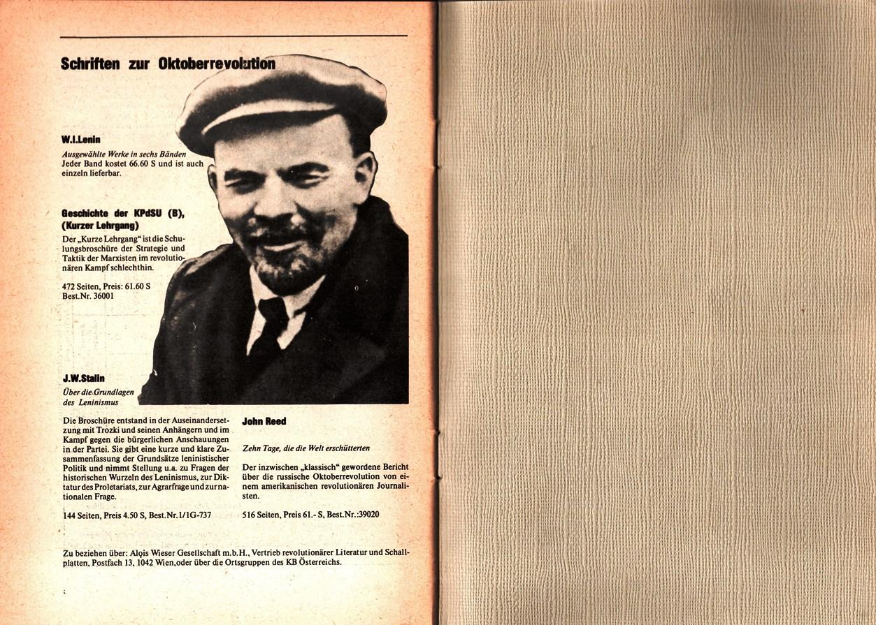 KBOe_TO_Kommunist_19770915_008_037