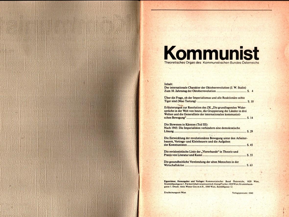 KBOe_TO_Kommunist_19771018_009_002